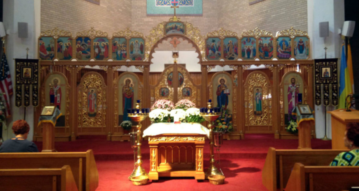 St. Josaphat's Ukrainian Catholic Church in Rochester, NY - Featured Image