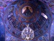 Holy Trinity Monastery - Jordanville, NY Church #1 Ceiling
