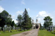 Holy Trinity Monastery - Jordanville, NY Cemetery and Church #3