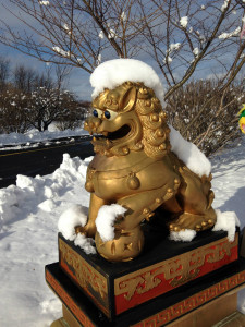 Foo Dog Statue at the Wat Pa Lao Buddhadham in Rush, NY