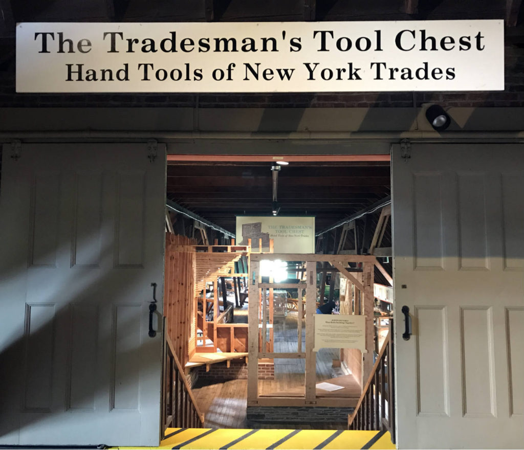 Hand Tools Exhibit in the Farmer's Museum in Cooperstown, New York