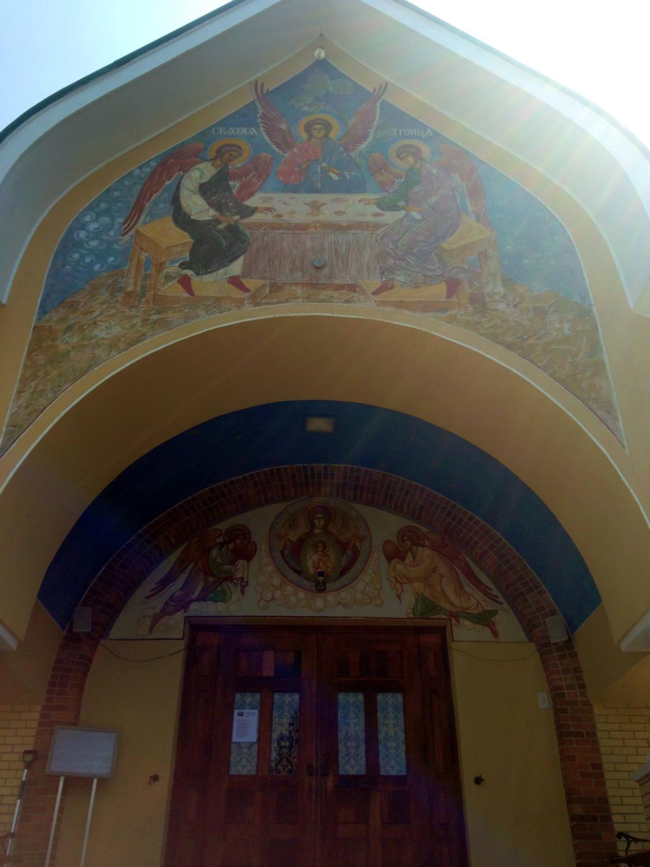 Holy Trinity Monastery - Jordanville, NY Church 1 Doorway