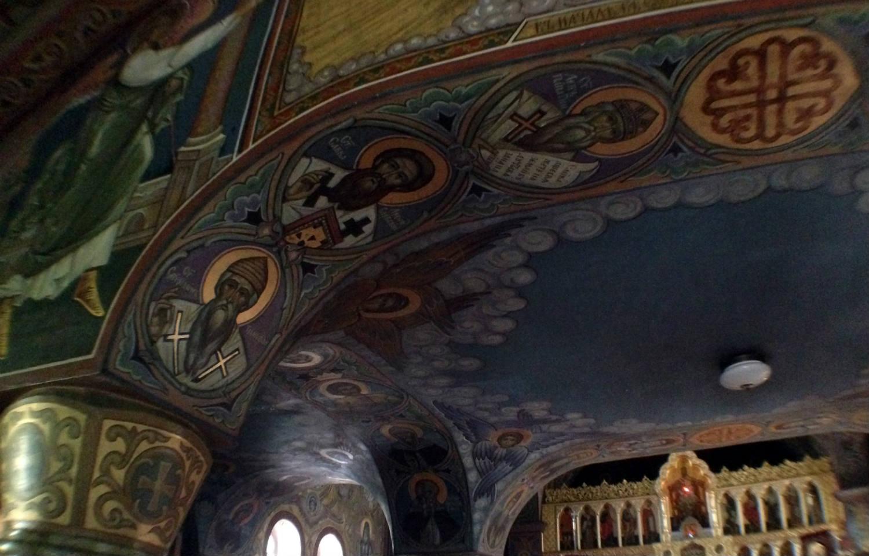 Holy Trinity Monastery - Jordanville, NY Church #1 Ceiling Icons