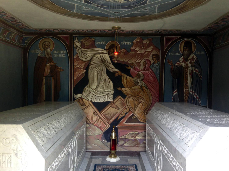 Holy Trinity Monastery - Jordanville, NY Church #1 Crypt