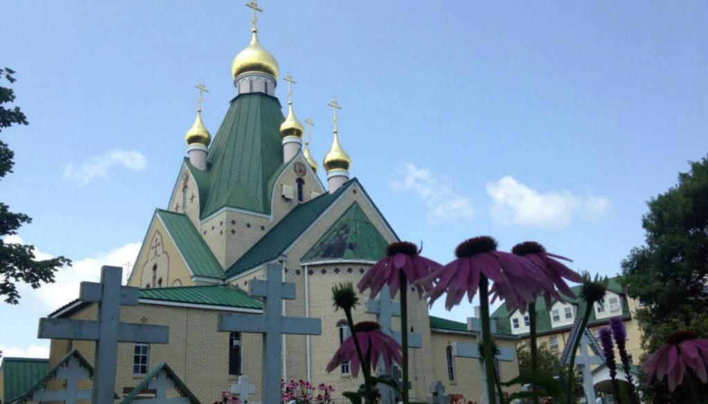 Jordanville Monastery - Featured Image