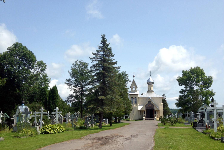 Holy Trinity Monastery - Jordanville, NY Cemetery and Church #3