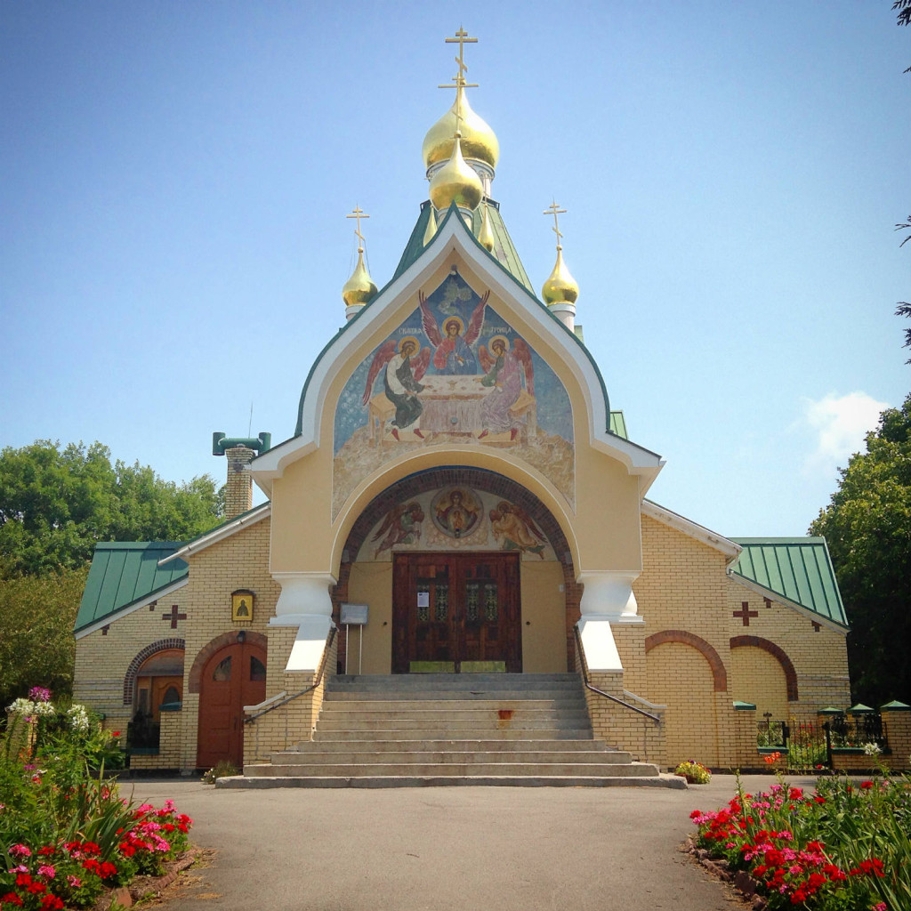 Holy Trinity Russian Orthodox Monastery's Main Chapel in Jordanville, NY