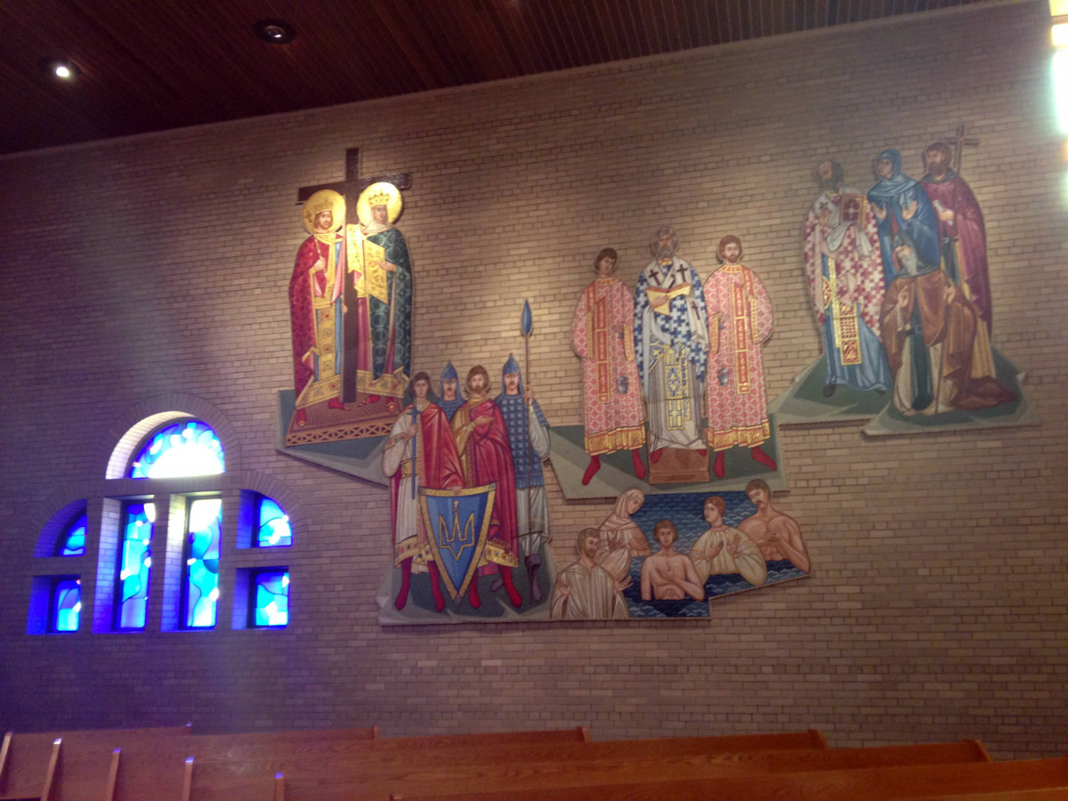 Tiled Artwork in St. Josaphat's Church in Rochester