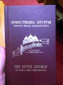 St. Josaphat's Church Liturgy Book