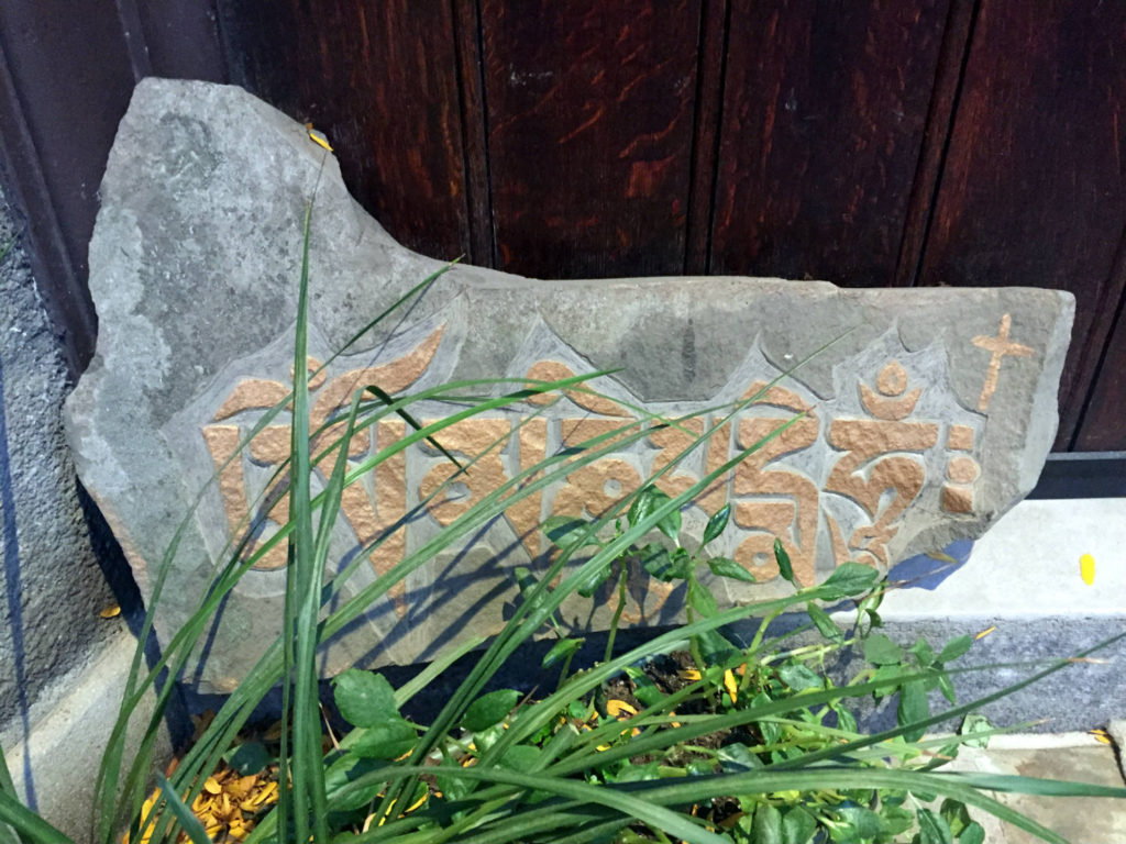 Decorative Prayer Rock at White Lotus Buddhist Center in Rochester, New York