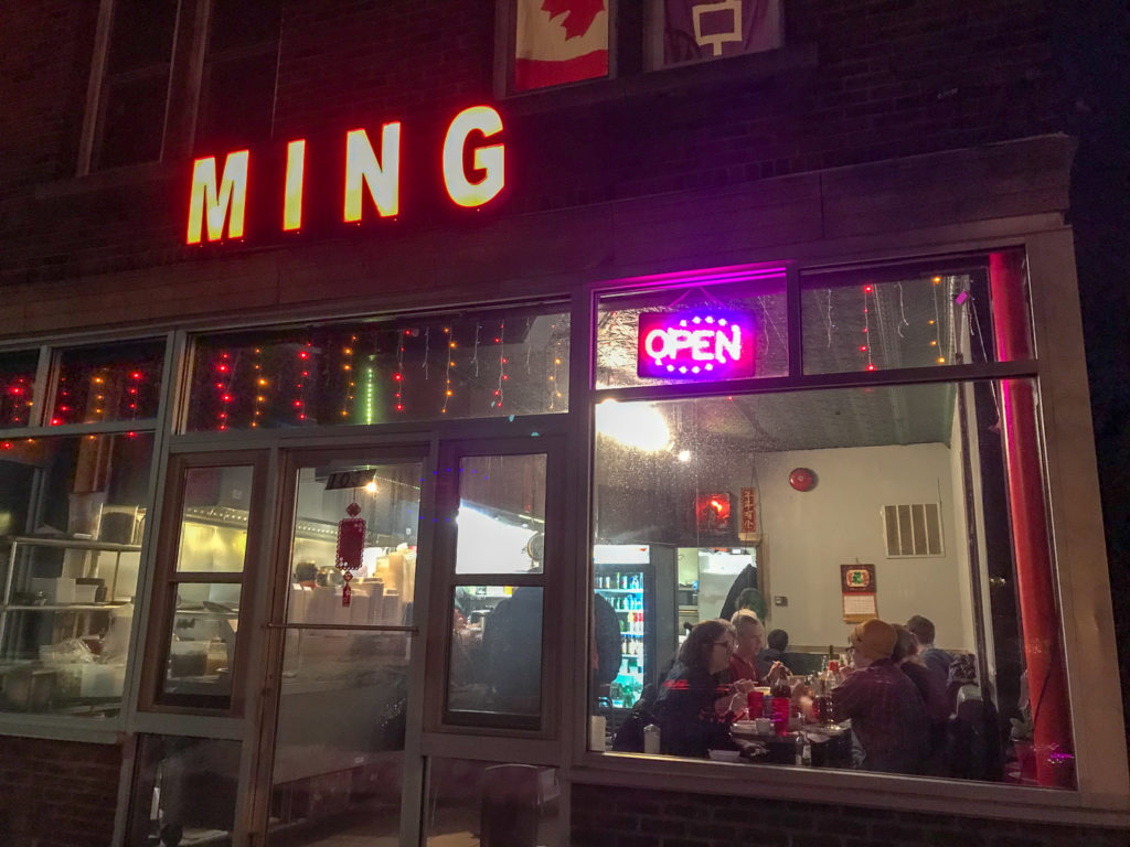Mings Noodles in Rochester, New York